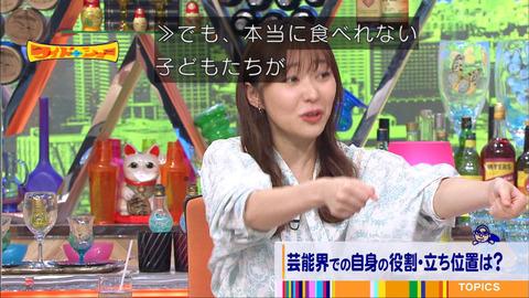 【ワイドナショー】東野「指原がAKB島の果物を食べ尽くしたから後輩たちがひもじい思いをしてる」