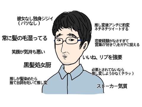 【黒髪厨】横山由依ちゃんが髪染めてかなり経つけど「髪染めました」って報告しないのなんでだろ?(2)