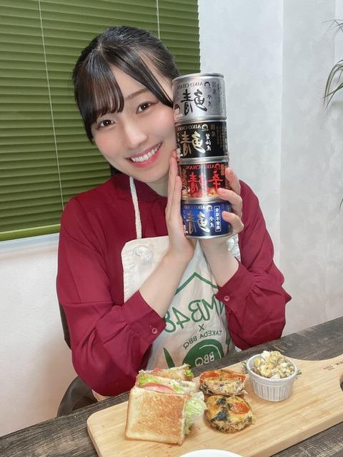 【NMB48】「たけだバーベキューのお家でBBQ」安部若菜SP!今回は「春の鯖祭り」