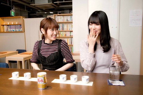 【NGT48限定】一緒に飲み会をしたいメンバー