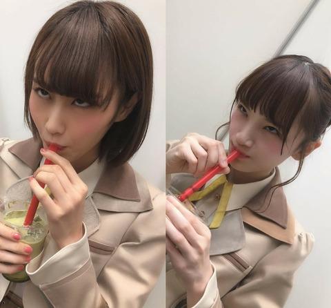 【NGT48】第三者委員会は太野彩香と西潟茉莉奈をどんな処遇にするのか?