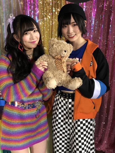 【悲報】復帰したNMB48太田夢莉さんが大変なことに・・・