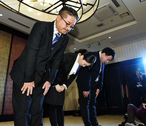 【NGT48】山口真帆暴行事件についてAKS幹部らが記者会見で謝罪
