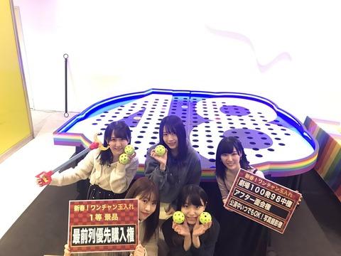 【AKB48】TDCホールコンサート、新春お年玉キャンペーンが豪華!!!