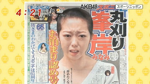 【AKB48G】メンバーの気違いじみた行動って何だろう?