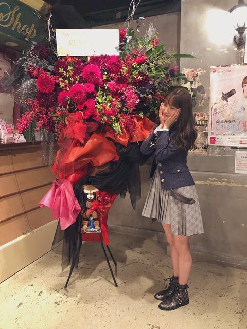 朗報】AKB48加藤玲奈さん(22)生誕祭で卒業発表なし、 来年の生誕祭にも意欲【れなっち】