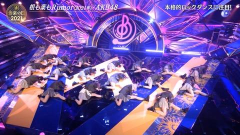 【朗報】AKB48「根も葉もRumor」が神曲wwwwww