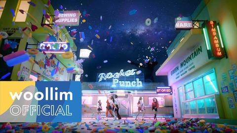 【朗報】高橋朱里率いるRocket Punchのデビュー曲「BIM BAM BUM」MV公開!!!