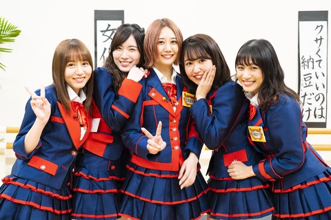 【SKE48】KeyHolderが株主優待制度を変更「48グループ祭り(仮)」への招待券を贈呈