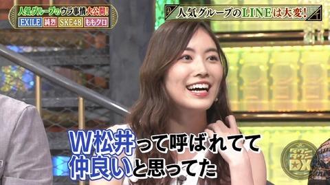 【想定外】SKE48松井珠理奈さん、ダウンタウンDXの収録に手ごたえを感じていた!!!