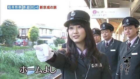 【AKB48G】満員電車でお●ぱいを押し付けられたいメンバー