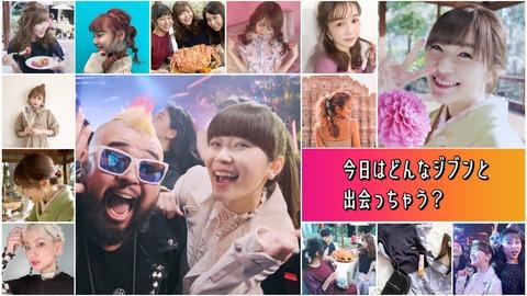 【朗報】HKT48指原莉乃に「花王 リーゼ」の新CMが来る!!!