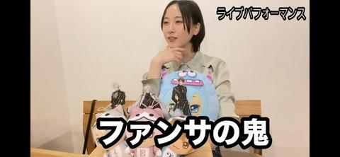 SKE48と距離を置いている松井玲奈さんがAKB48現役メンバーと共演
