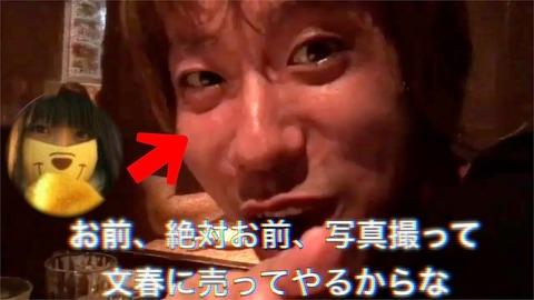 【悲報】いなぷぅ(稲岡龍之介)ら犯罪者軍団がNGT48に見切りをつけてSTU48にターゲット変更