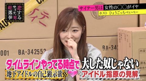【HKT48】指原莉乃のMCって誰も傷付けない優しいMCなんだよな