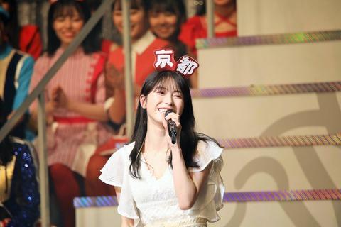 【AKB48】そういえばチーム8の京都代表はどうなったの?