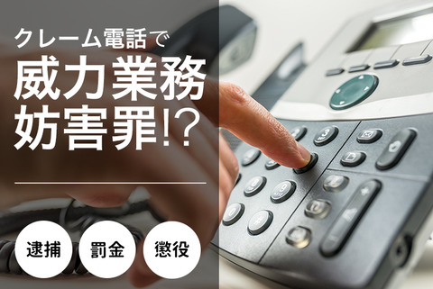 【営業妨害】エイターに告ぐ!!お前らにチーム8を思う気持ちがあるならば、茨城・熊本・神奈川のツアーはボイコットしろ