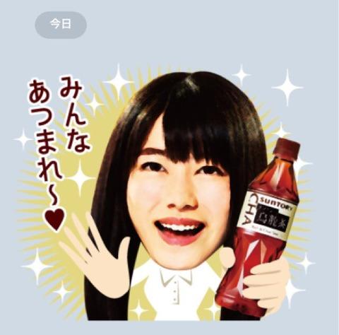 【悲報】AKB48G総監督の横山由依が竜兵会に加入www