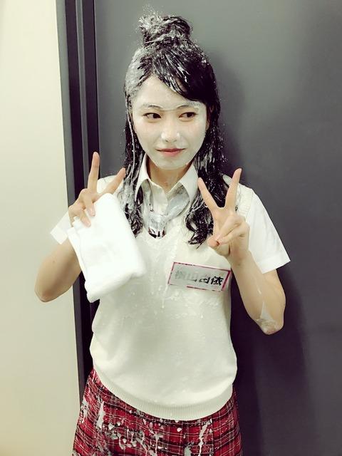 【朗報】ゆいはん、ぶっかけ初体験wwwwww【AKB48・横山由依】