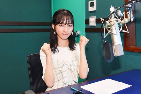【AKB48】小栗有以ちゃんがBSテレ東「THE名門校」の新ナレーターに決定!