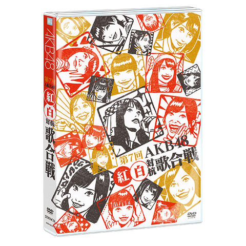 【画像】第7回AKB48紅白対抗歌合戦のジャケット公開!!!