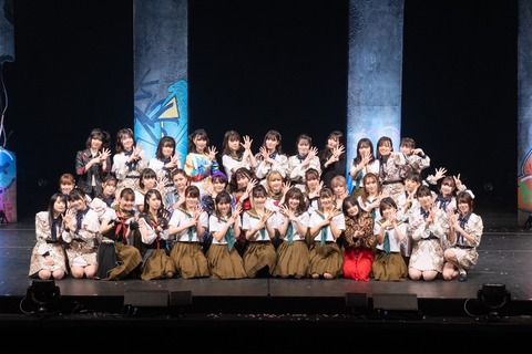 【AKB48】チーム8山田杏華ちゃんの ワル自慢が凄い!!!