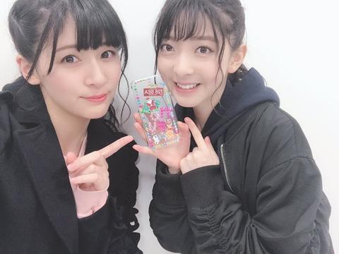 【NGT48】村雲颯香ちゃんのえっちな画像が見つからないんだけど!