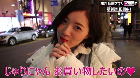 【朗報】SKE48松井珠理奈さん「9期もおじゅりって呼んでオッケー!(圧力)」
