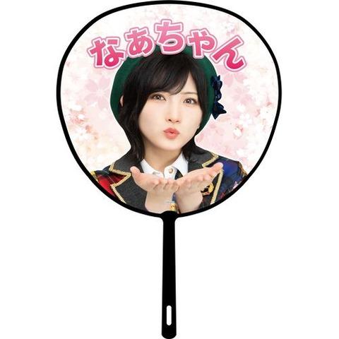 【AKB48】「AUDISHOW」うちわは自身の身体からはみ出さない程度のサイズに限り使用可能です←これ