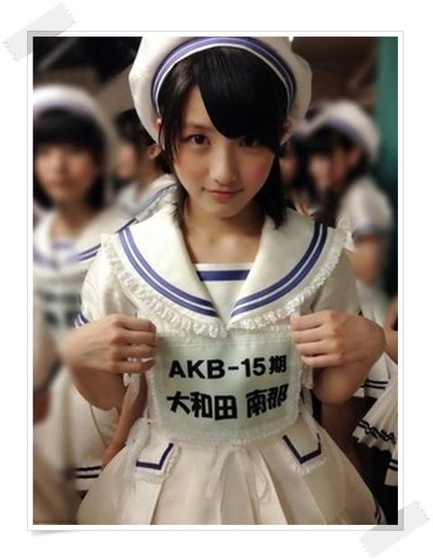 【アホスレ】小嶋真子の足がもっと綺麗だったら、高橋朱里の尻がもっと小さかったら、大和田南那が太らなかったらAKBは坂道に勝てた