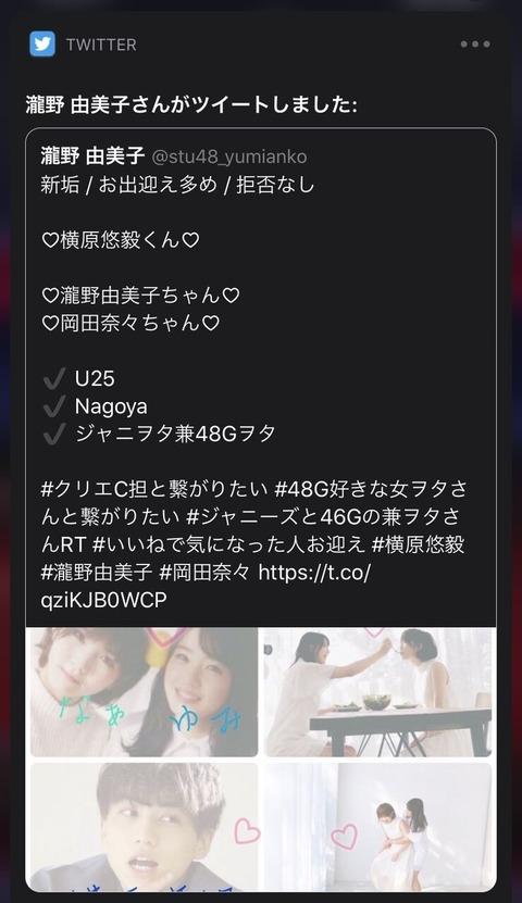 【AKB48G】メンバーの失言や問題発言を挙げていこう