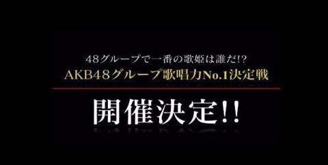 【悲報】SKE48の歌選抜オーディションに立候補が少なかったことに、ファンから批判殺到