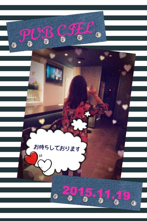 camerancollage2015_11_19_213556
