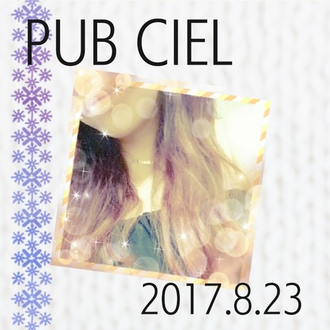camerancollage2017_08_23_224545
