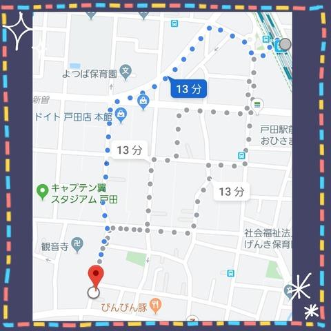 deco_2019-11-09_14-36-15