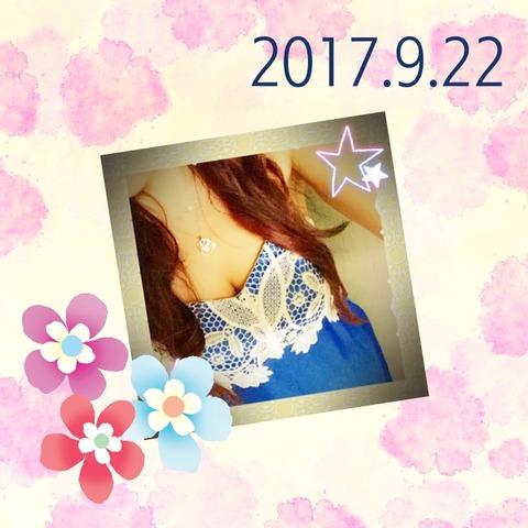 camerancollage2017_09_22_233029
