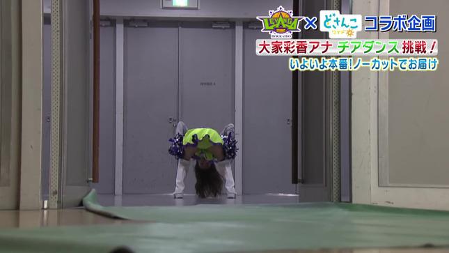 大家彩香アナ レバンガ北海道チアダンス挑戦へ道 12