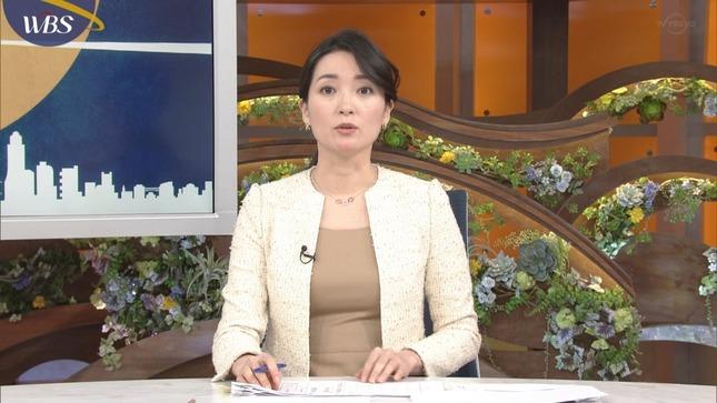大江麻理子 ワールドビジネスサテライト 11