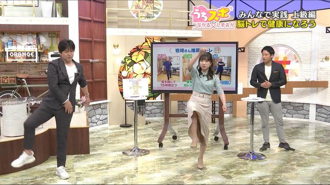 黒田菜月 みなスポ SBSレディース 3