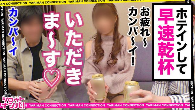 エロい娘限定ヤリマン数珠つなぎ!! 2