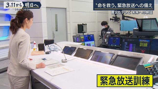 下村彩里 報道ステーション 3