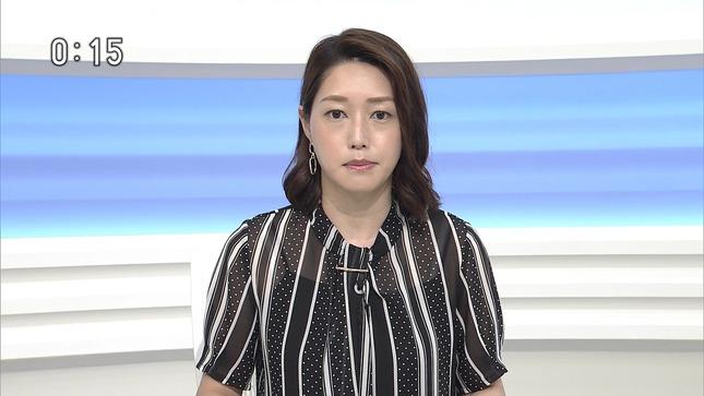 牛田茉友 NHKニュース ニュースほっと関西 1