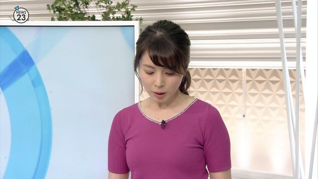 皆川玲奈 News23 18