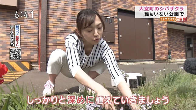 舛川弥生 ほっとニュース北海道 9