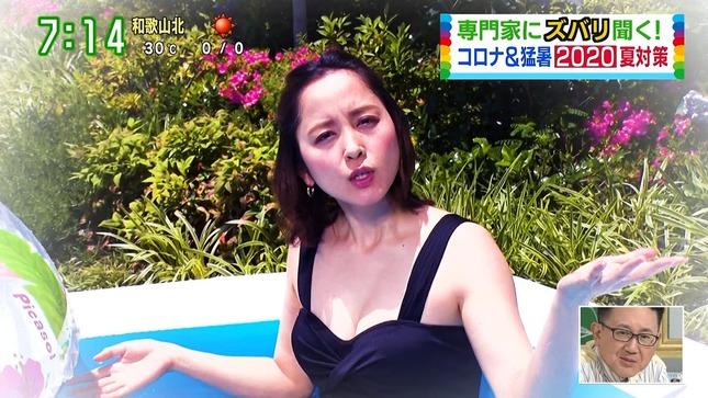 武田訓佳 す・またん! 14
