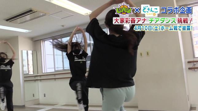 大家彩香アナ レバンガ北海道チアダンス挑戦へ道 20