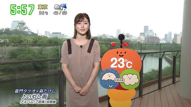 中村秀香 す・またん! 4