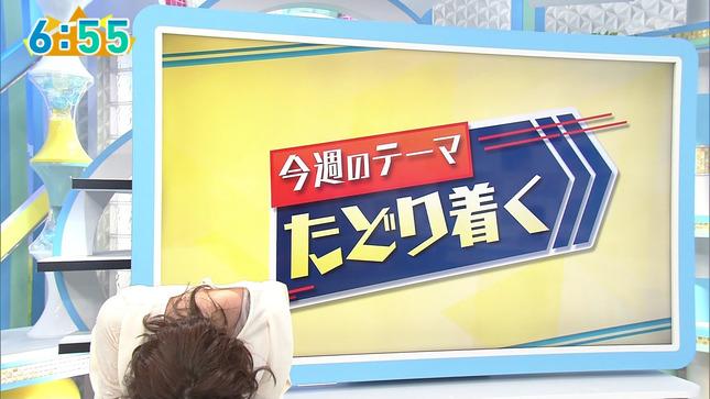 斎藤真美 おはよう朝日土曜日です 8