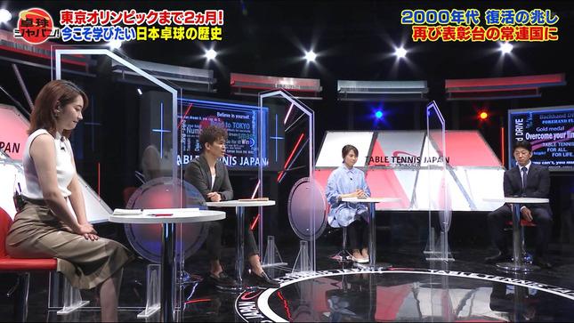 竹﨑由佳 FOOT×BRAIN 卓球ジャパン! 13