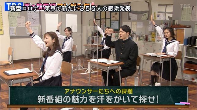 日比麻音子 TBS春の新番組プレゼン祭 3